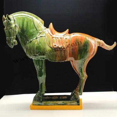 三色釉翡翠绿橘黄渐变中国唐三彩马