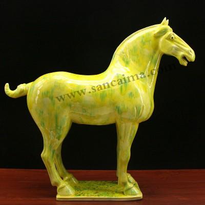 黄釉柠檬黄唐三彩马