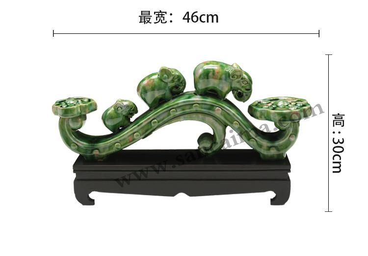 三彩绿釉吉祥如意