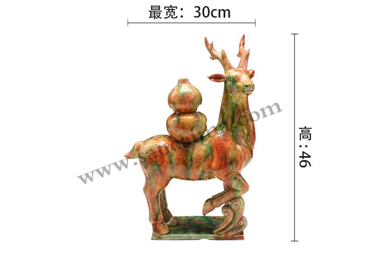 唐三彩釉下彩福鹿