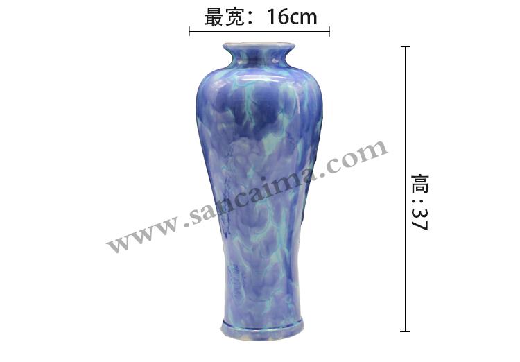 三彩工艺莫奈蓝瓶