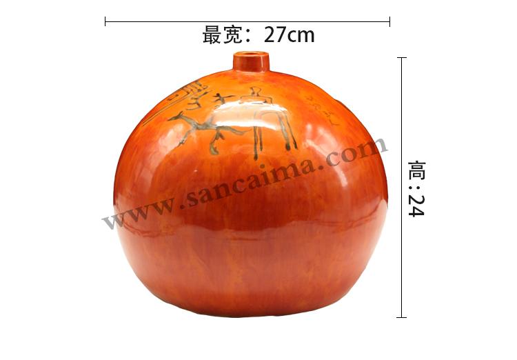 三彩红釉尖嘴陶罐
