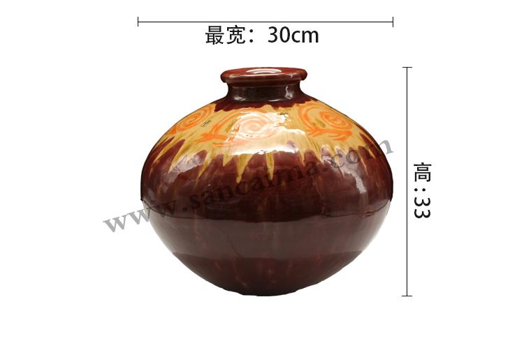中国特色礼物酱黄色唐三彩陶罐