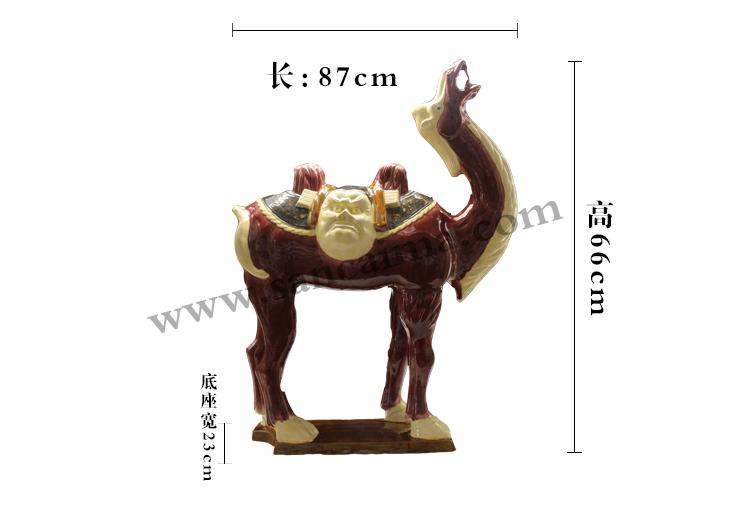 洛阳唐三彩丝绸之路酱红色骆驼