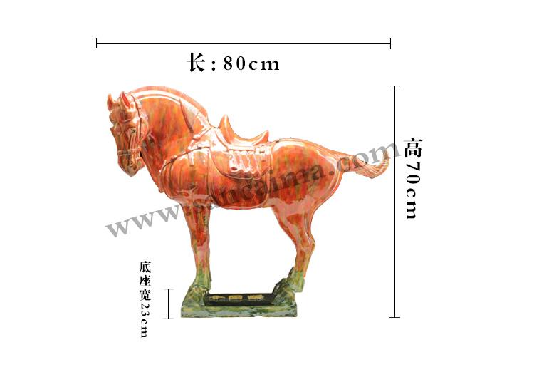 唐三彩丹霞红绿中国马