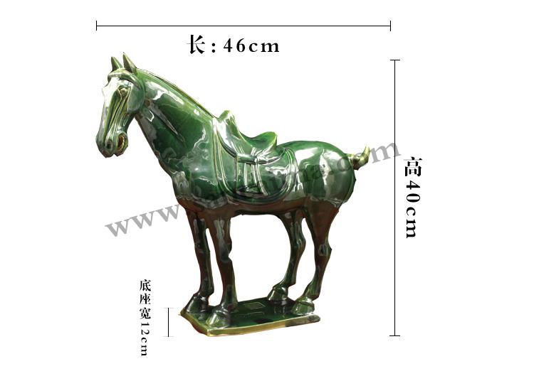 洛阳绿釉祖母绿汉唐三彩马