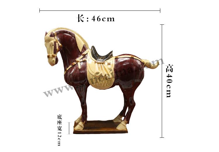 隋唐洛阳城唐三彩紫酒红中国马