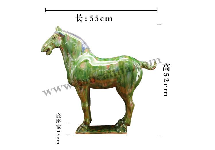 绿釉唐三彩翡翠绿中国马