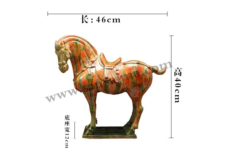 柿子红中国唐三彩马