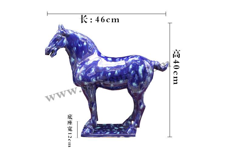 釉下三彩瓷器-豹虎兰龙头马